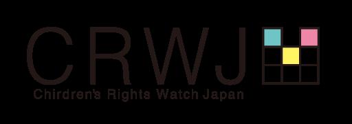 Children's Rights Watch Japan